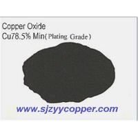 Buy cheap Copper Oxide product