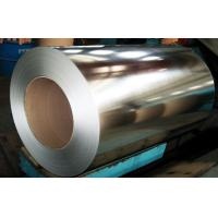 Buy cheap Cold Rolled Steel Sheet And Coil  from wholesalers