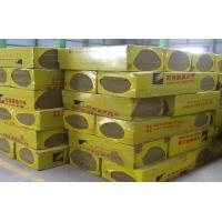 Buy cheap Rock Wool , Fireproofing Rock Wool Insulation Block  From Molten Basalt Rocks product