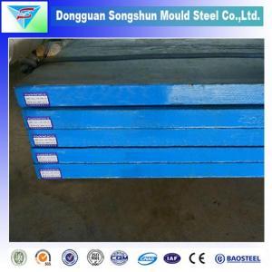 Buy cheap 4130 steel flat bar wholesale product