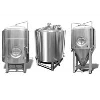 China Stainless Steel Jacket Beer Brewing Storage Equipment Beer Making Tank on sale