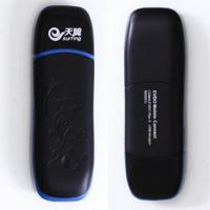 Buy cheap 3.1M CDMA/ EVDO Rev.A Dongles/modems product