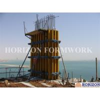 Buy cheap Scaffold Brackets For Safety Protection Equipped On Concrete Wall Formwork product
