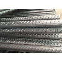 Buy cheap A400 Cutting 6.5mm Deformed Steel Bars Low Carbon Material Custom Size product