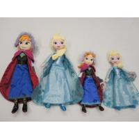 Buy cheap 20 inch Purple Frozen Ana And Elsa Disney Plush Toys Soft Cartoon Stuffed Doll product