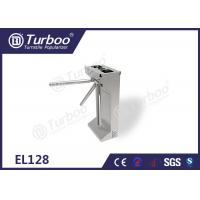 Buy cheap Commercial Access Control Waist High Turnstile Semi - Auto Waterproof Stable product