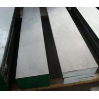 Buy cheap Q + T DIN 1.2311 P20 Steel PDS3  Large-sized Precise Plastic Mould product