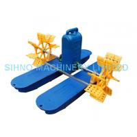 Buy cheap 2PCS,2 Wheel Paddle Wheel Aerator (YC0.75),Aquaculture Machine product