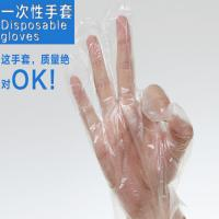 Buy cheap Skin Care Disposable Plastic Gloves For House Cleaning , Beauty Salons product
