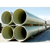 Buy cheap frp grp pipe prices with different specification and customized size product