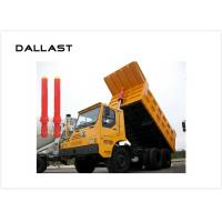 Buy cheap HRC 45-55 Hardness Dump Truck Hydraulic Cylinder ISO9001 Certification product