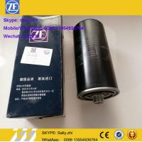 China ZF 4wg200 transmission gear box parts , ZF 0750131053 filter for sale on sale