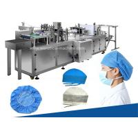 Buy cheap Fully Automatic Non Woven Doctorcap making machine product