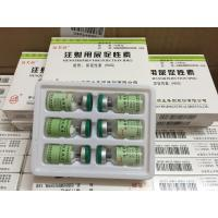 China Anti-aging Mass Building Supplements Human Menopausal Gonadotropin HMG Menotropins Injection wholesale
