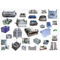 Buy cheap Plastic mould, plastic injection molding home household, plastic commodity OEM suppliers product