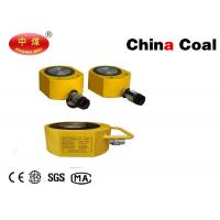 Buy cheap Industrial Lifting Equipmment RSM SERIES ULTRA-THIN JACK with low price and high qualiaty product