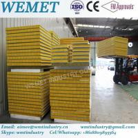 Buy cheap 500-1000mm glass wool fire proof insulated wall and roof panel for steel warehouse product