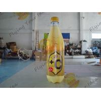 Buy cheap Colorful Supermarket Inflatable Product Replicas Promotional Drink Holders product