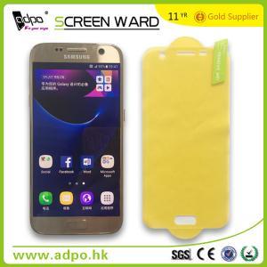 Buy cheap Protector antichoque completo de la pantalla del borde TPU de Coved para el BORDE de la galaxia s7 de Samsung product