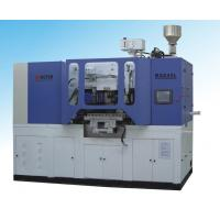 Buy cheap 1000 LITERS HDPE Blow Molding Machine Energy product