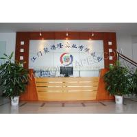 Allpack Adhesive Tapes Co.,Ltd