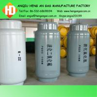 Buy cheap liquid sulfur dioxide from wholesalers