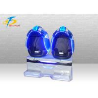Buy cheap Attractive VR Egg Chair / Two Players VR Egg Cinema With Various Content product