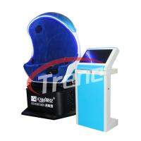 Buy cheap Dynamic Shooting Game 9D Action Cinemas Mini Seat  With Rotating Platform product