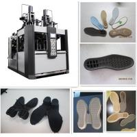 China shoe sole making machine, shoes sole injection machine, rubber shoe sole making machine, shoe sole mould making machines on sale