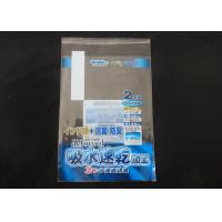 China OPP Clear Self Adhesive Plastic Bags / Seal King Resealable Bags wholesale