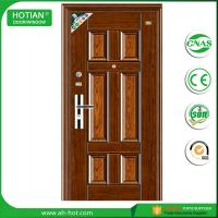 Buy cheap lowes price modern gate house security steel door for entrance front door product