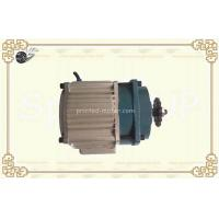 China  Electric Tricycle Electric ATV Motor Brushless DC Motors With Gear Box  Fan  for sale