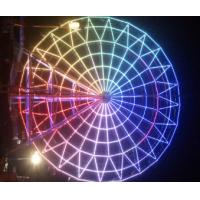 Buy cheap Miracle Bean CE ROHS SMD5050 IP67 White Color 20mm LED Pixel Light for Ferris wheel product