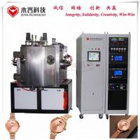 Buy cheap Rose Gold PVD Gold Plating Machine For  Watch Metal Parts, Copper PVD Plating product