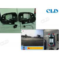 China 360° Panoramic Monitoring Car Driving System IP67 Highlander, Safe for Parking , Driving and Reversing wholesale