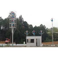 Buy cheap Anti typhoon 1000W Magnetic Levitation Wind Turbine with High Speed product