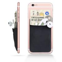 Buy cheap Elastic Lycra Cell Phone Wallet Case Credit ID Card Holder Pocket Stick On 3M Adhesive product