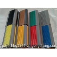 Quality 20x50mm stair nosing/ anti-slip /non-slip strip/PVC/soft/red/any color for sale