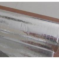 Buy cheap Double Reflective Insulation product