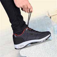 Men's Elevator Shoes Height Increasing Sneakers Breathable Tennis Shoes
