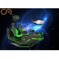 Buy cheap Double Players Virtual Reality Shooting Simulator Boat Desigh For Kids / Adults Game product