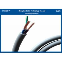 Buy cheap Multi Core Copper PVC Insulated Cables 1.5mm 2.5mm 4mm 6mm 10mm Halogen Free product
