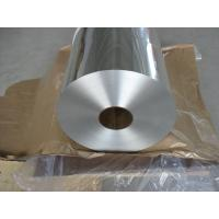 Buy cheap ISO9001 SGS FDA MSDS 8011 Aluminium Foil Rolls Recycle 50mm Width product