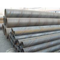Buy cheap 100 * 50 * 2.5 Seamless Carbon Steel Pipe ASTM A106 Black Steel Pipe For Oil Industry product