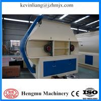 Buy cheap long life service dry powder feed mixer with CE approved product