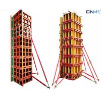 Buy cheap Easy Handling Wall Formwork System Push Pull Props Quick Length Adjustment product