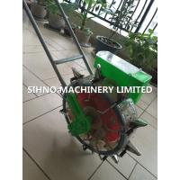 Buy cheap 2016 new model Vegetables planter,seeder from wholesalers
