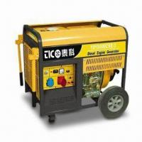Buy cheap 4.5KW Diesel Generator Set with 50 to 60Hz AC Frequency, 12V/8.3A DC Output product