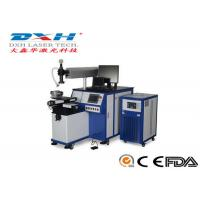 Buy cheap Small Type Automatic YAG Laser Welding Machinery For Solar / Medical Instrument product