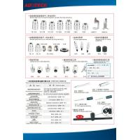 Buy cheap Common Rail Auto Injector Tools product